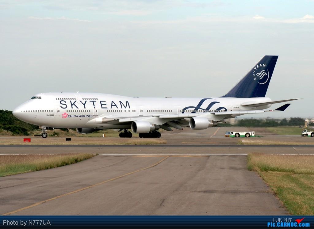[原创]今天11/17華航Skyteam彩繪機將飛往上海浦東(PVG)及深圳寶安(SZX)[CI501/502/527/528] BOEING 747-400 B-18206 RCTP