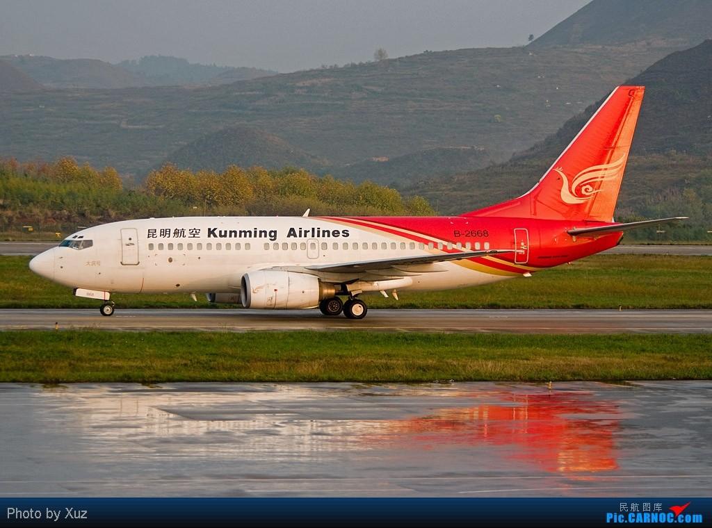 [原创]贵阳机场好风景 BOEING 737-700 B-2668 中国贵阳龙洞堡机场