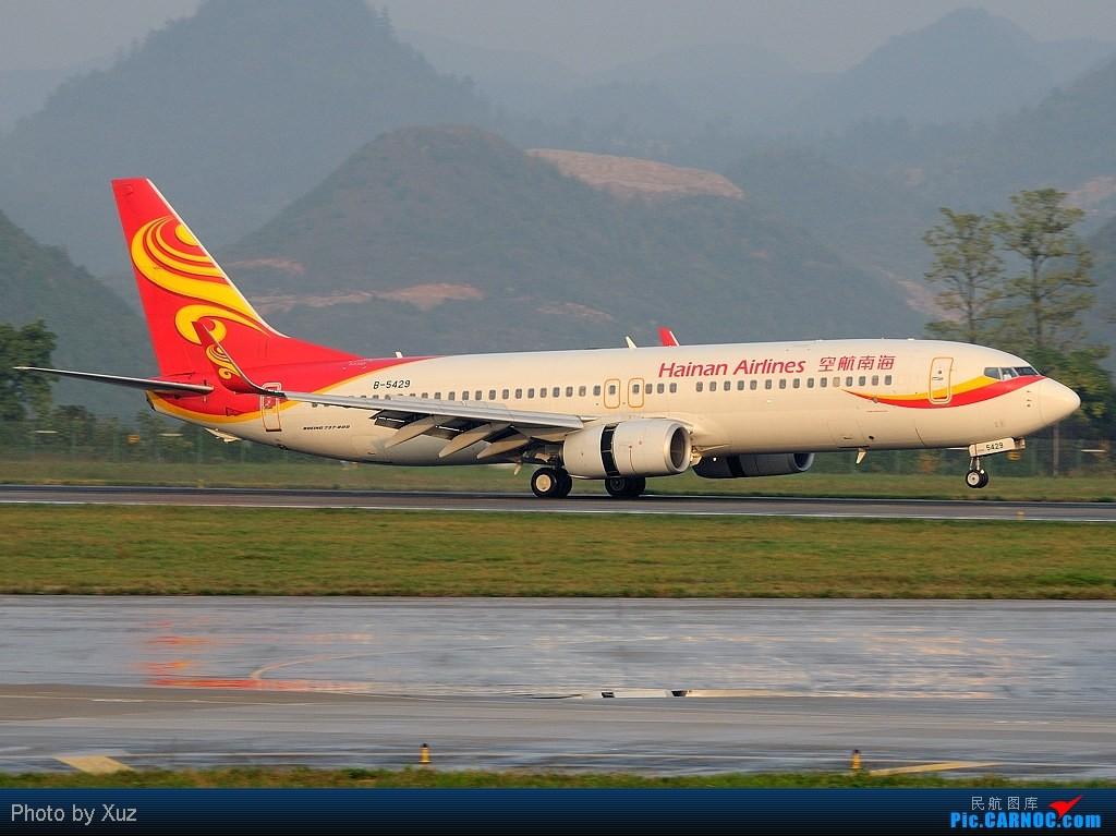 Re:[原创]贵阳机场好风景 BOEING 737-800 B-5429 中国贵阳龙洞堡机场