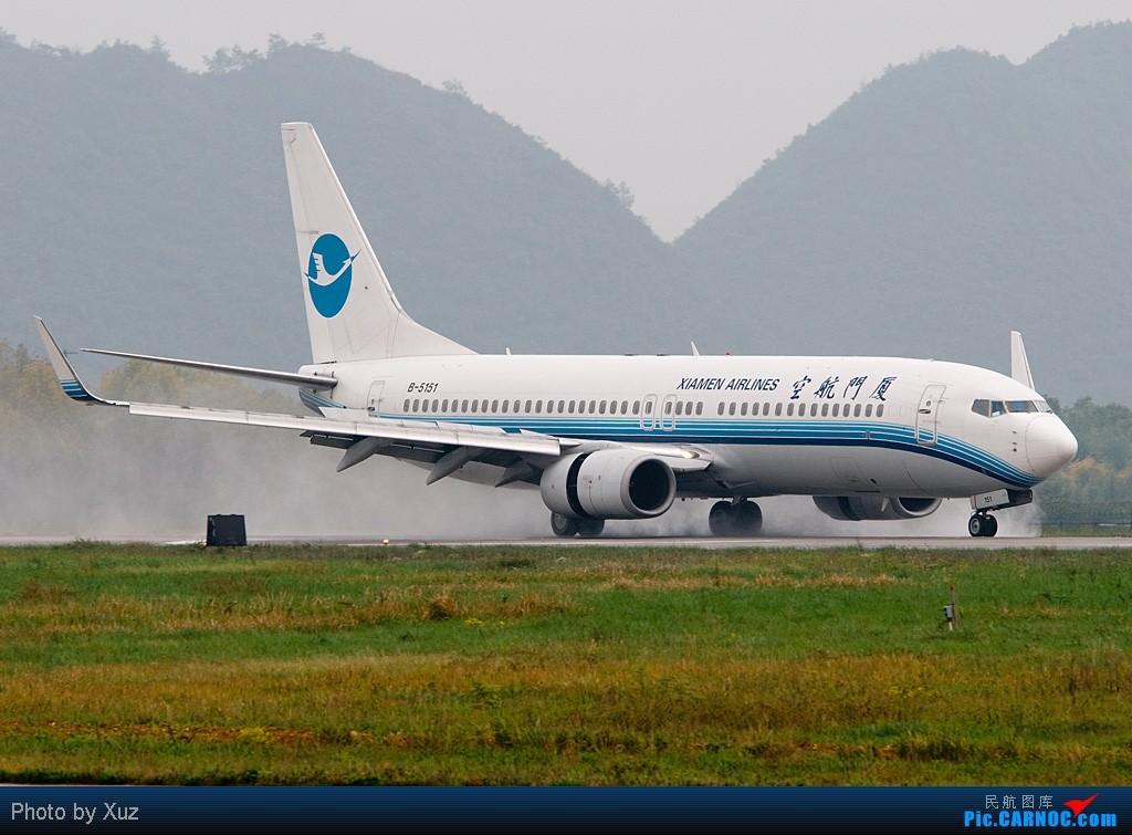 Re:[原创]贵阳机场好风景 BOEING 737-800 B-5151 中国贵阳龙洞堡机场