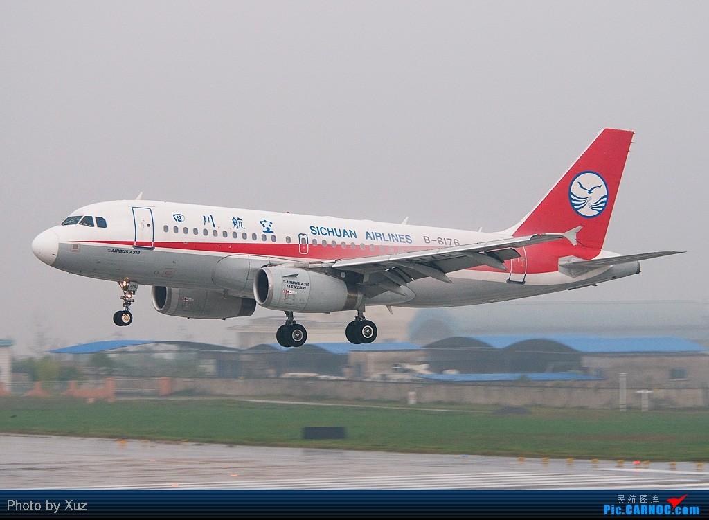 Re:[原创]贵阳机场好风景 AIRBUS A319-100 B-6176 中国贵阳龙洞堡机场
