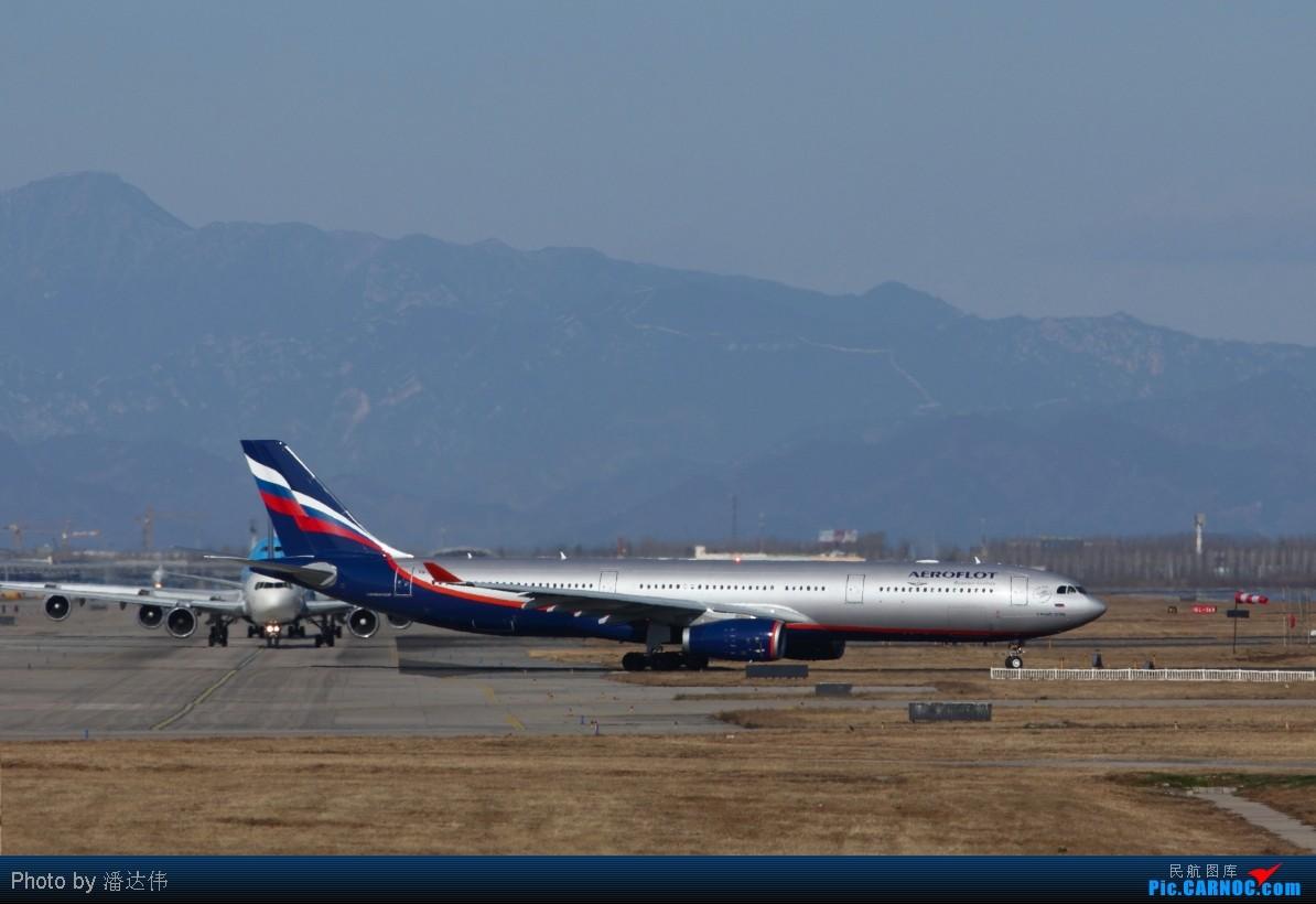 Re:[原创]新人~今天好天气在PEK拍机~几家外航和蓝胖子~ AIRBUS A320-200 VQ-BBE 中国北京首都机场