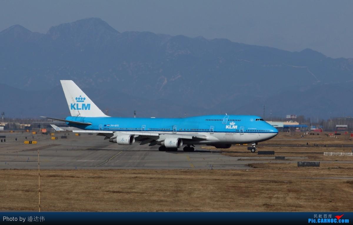 Re:[原创]新人~今天好天气在PEK拍机~几家外航和蓝胖子~ BOEING 747-400 PH-BFE 中国北京首都机场
