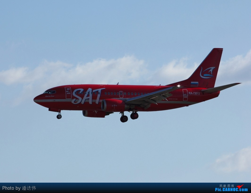 Re:[原创]新人~今天好天气在PEK拍机~几家外航和蓝胖子~ BOEING 737-500 RA-73013 中国北京首都机场