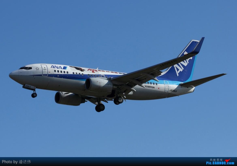 Re:[原创]新人~今天好天气在PEK拍机~几家外航和蓝胖子~ BOEING 737-700 JA09AN 中国北京首都机场