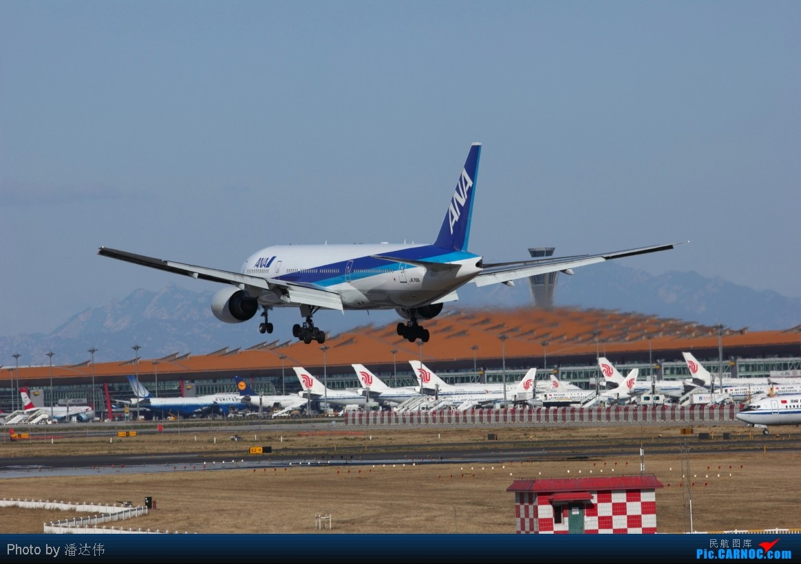 Re:[原创]新人~今天好天气在PEK拍机~几家外航和蓝胖子~    中国北京首都机场