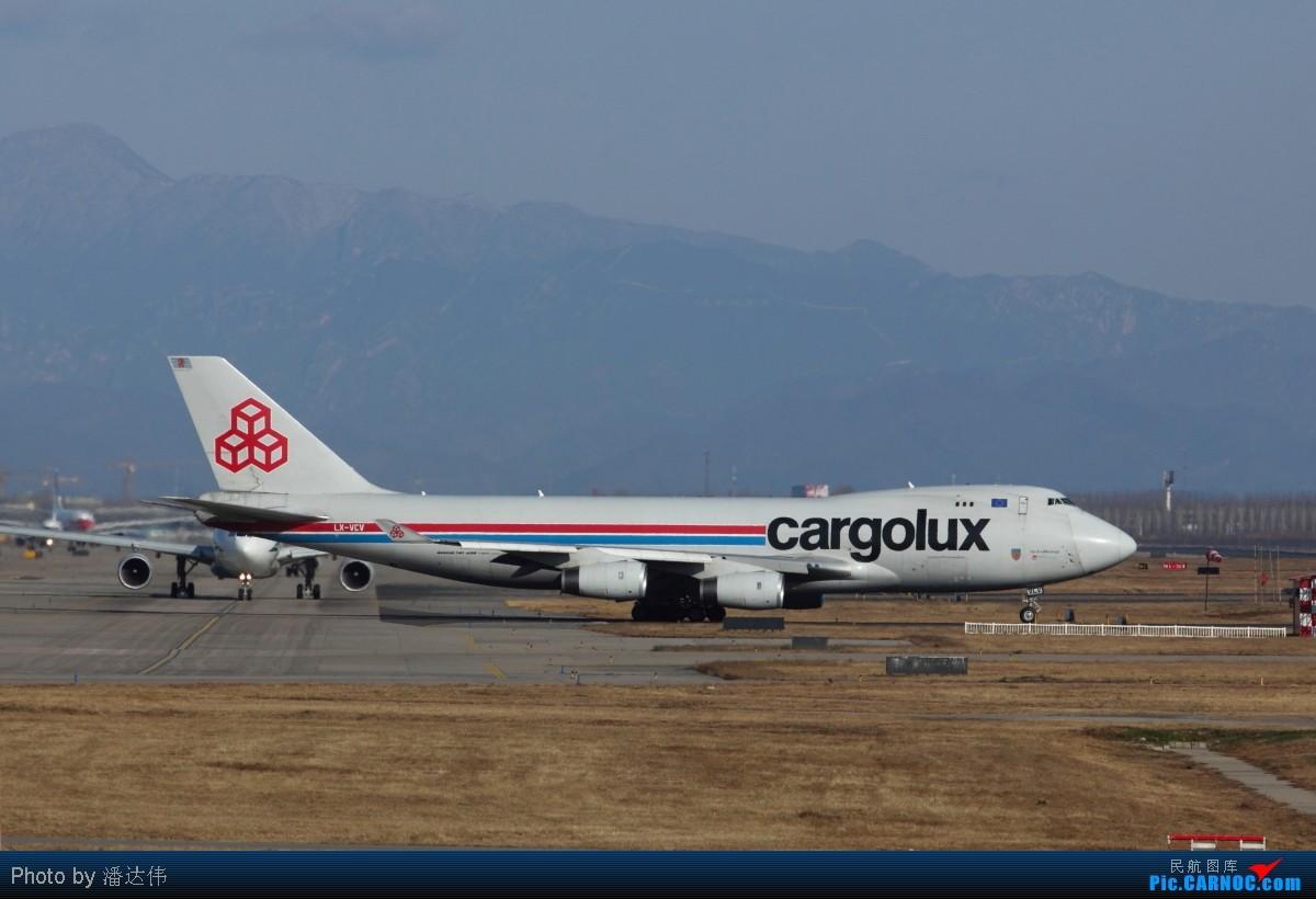 Re:[原创]新人~今天好天气在PEK拍机~几家外航和蓝胖子~ BOEING 747-400 LX-VCV 中国北京首都机场