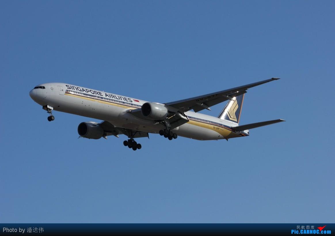 Re:[原创]新人~今天好天气在PEK拍机~几家外航和蓝胖子~ BOEING 777-300 9V-SYF 中国北京首都机场
