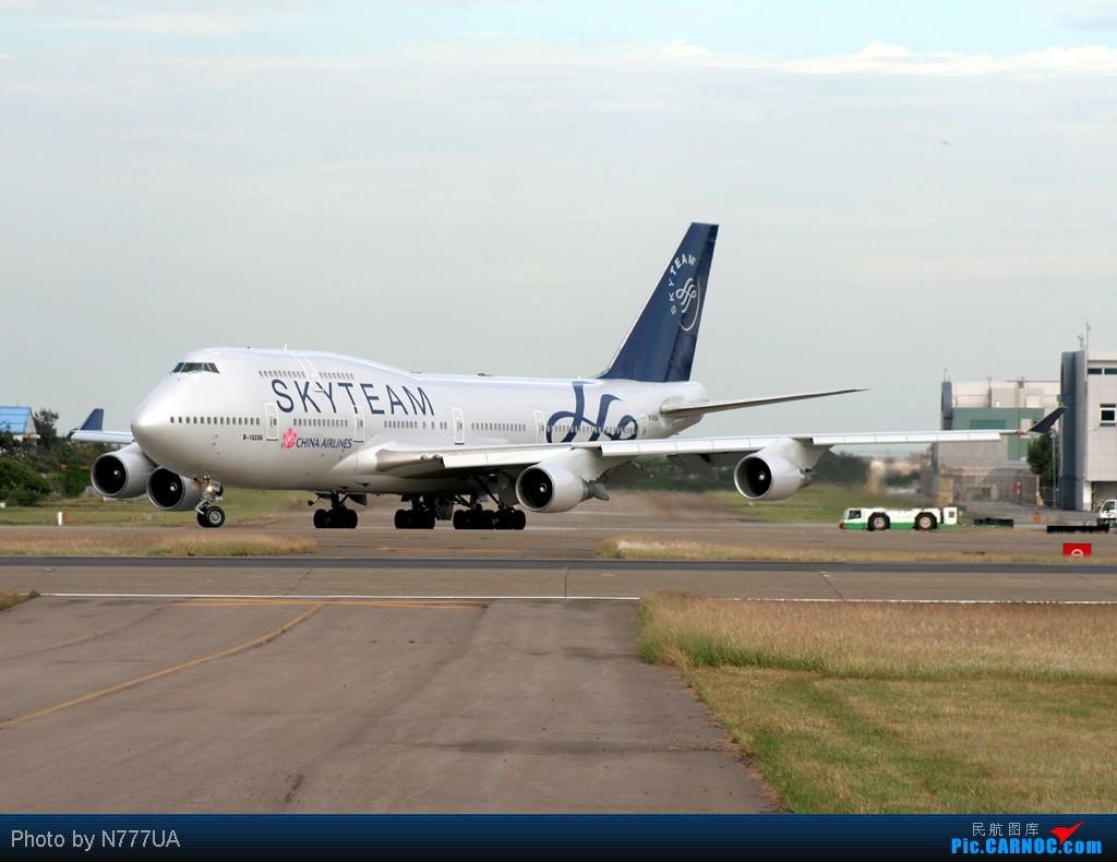 Re:[WAP]華航skyteam將飛航AE987前往南京 BOEING 747-400 B-18206 RCTP