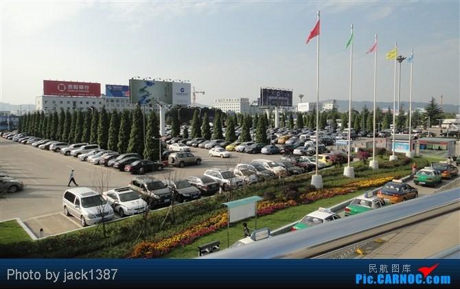 Re:[原创]贵阳机场好风景    中国贵阳龙洞堡机场
