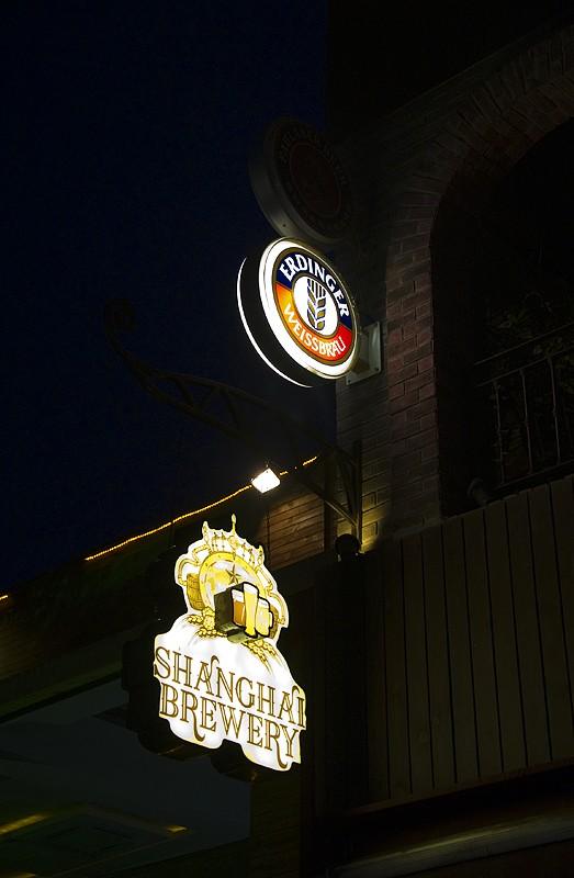 Re:[原创]【BLDDQ】终于出太阳了,赶紧去PVG搞搞试试,两小时前图    中国上海虹桥机场