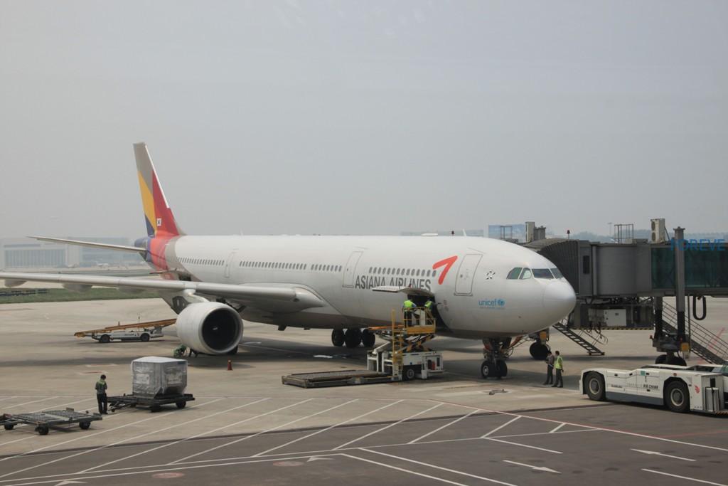 [原创]发点藏货,6月去意大利时在首都机场侯机时拍的 A333 HL7747 中国北京首都机场