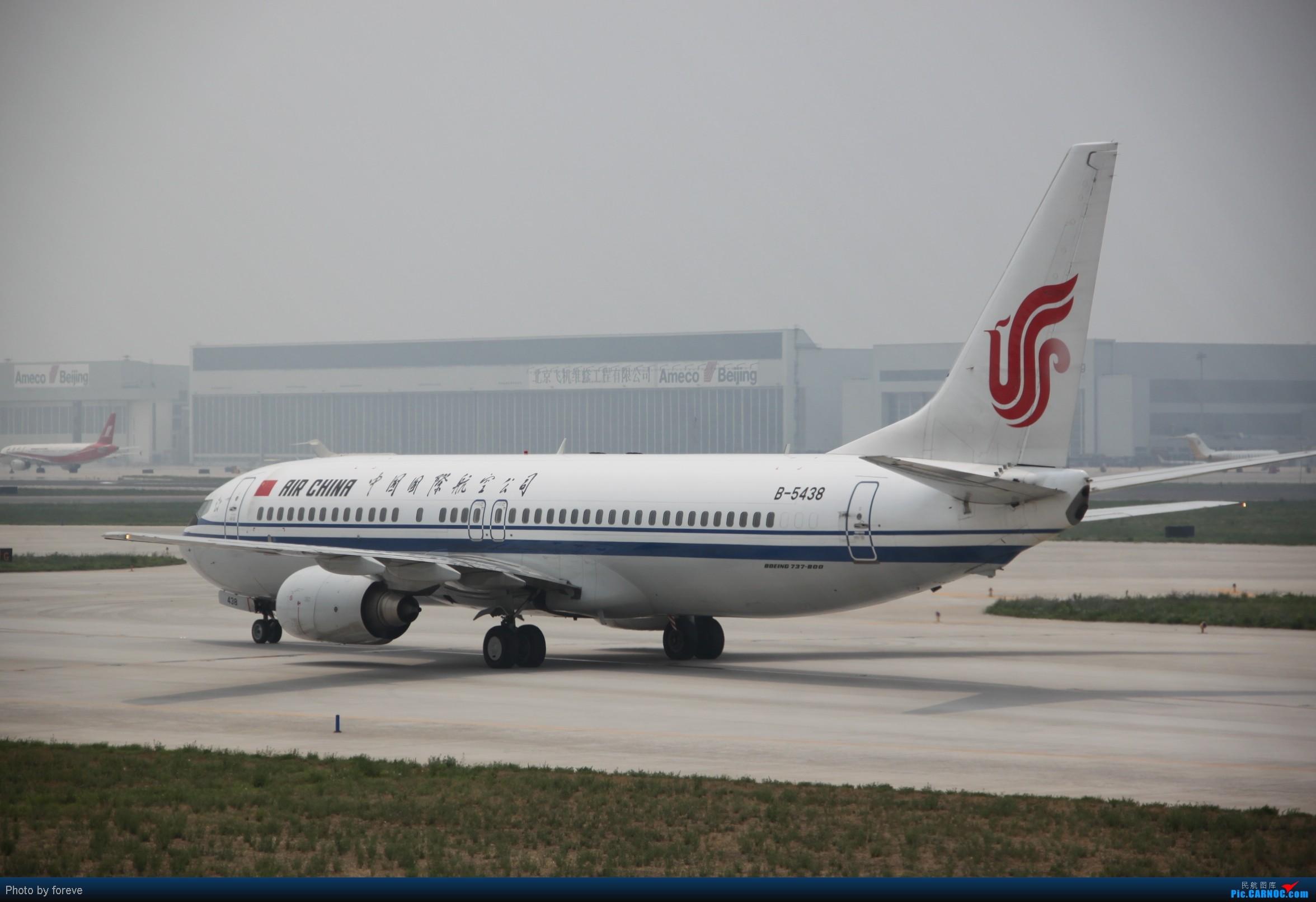 Re:[原创]发点藏货,6月去意大利时在首都机场侯机时拍的 BOEING 737-800 B-5438 中国北京首都机场