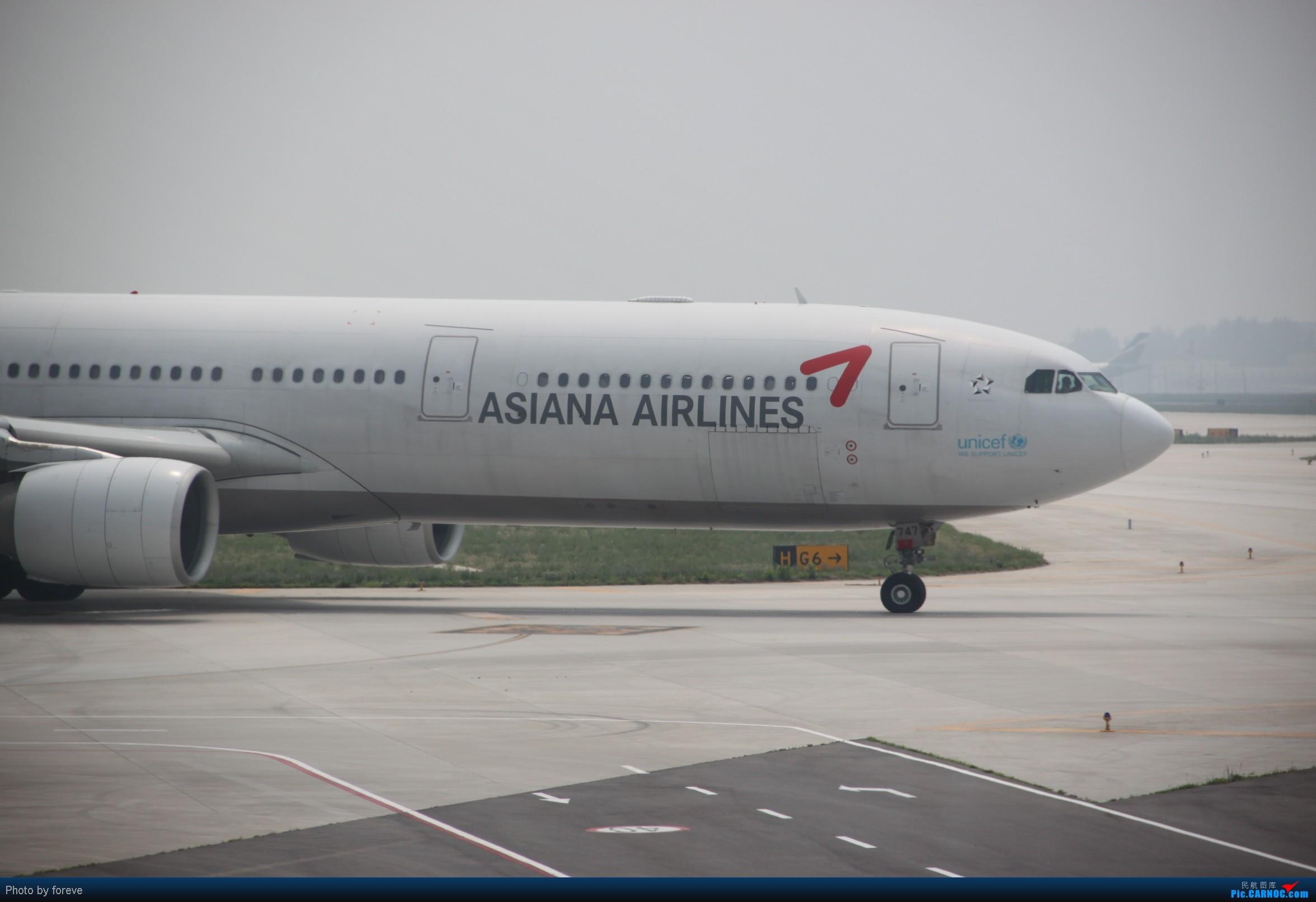 Re:[原创]发点藏货,6月去意大利时在首都机场侯机时拍的 AIRBUS A330-300 HL7747 中国北京首都机场