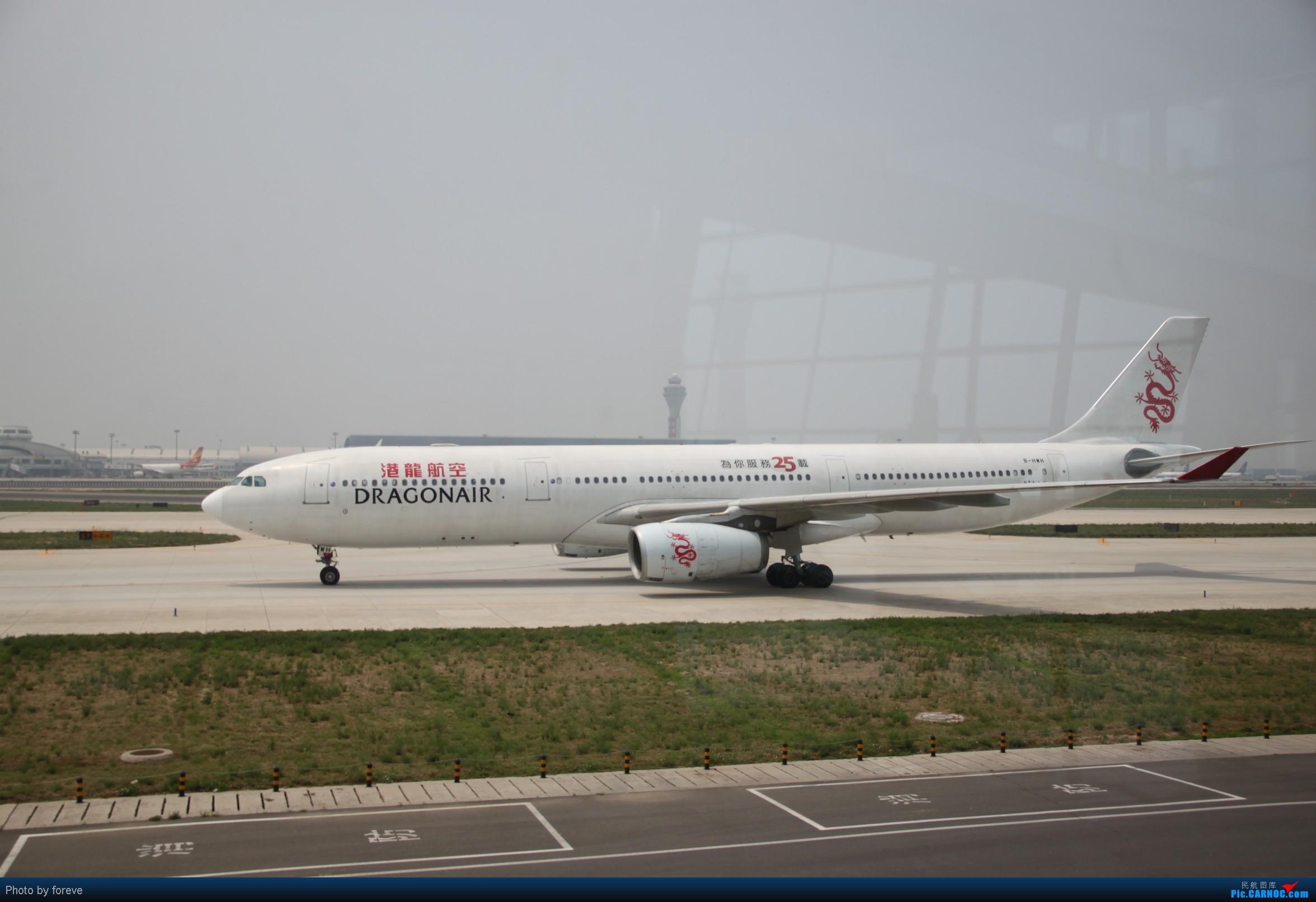 Re:[原创]发点藏货,6月去意大利时在首都机场侯机时拍的 AIRBUS A330-300 B-HWH 中国北京首都机场