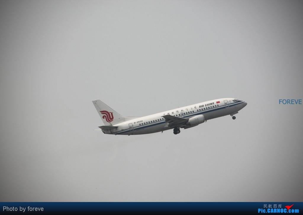 Re:[原创]发点藏货,6月去意大利时在首都机场侯机时拍的 BOEING 737-300 B-2590 中国北京首都机场