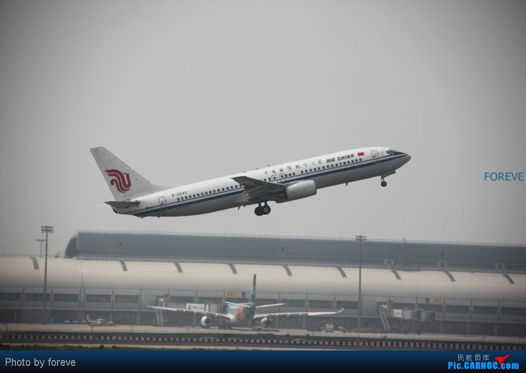 Re:[原创]发点藏货,6月去意大利时在首都机场侯机时拍的 BOEING 737-800 B-2645 中国北京首都机场