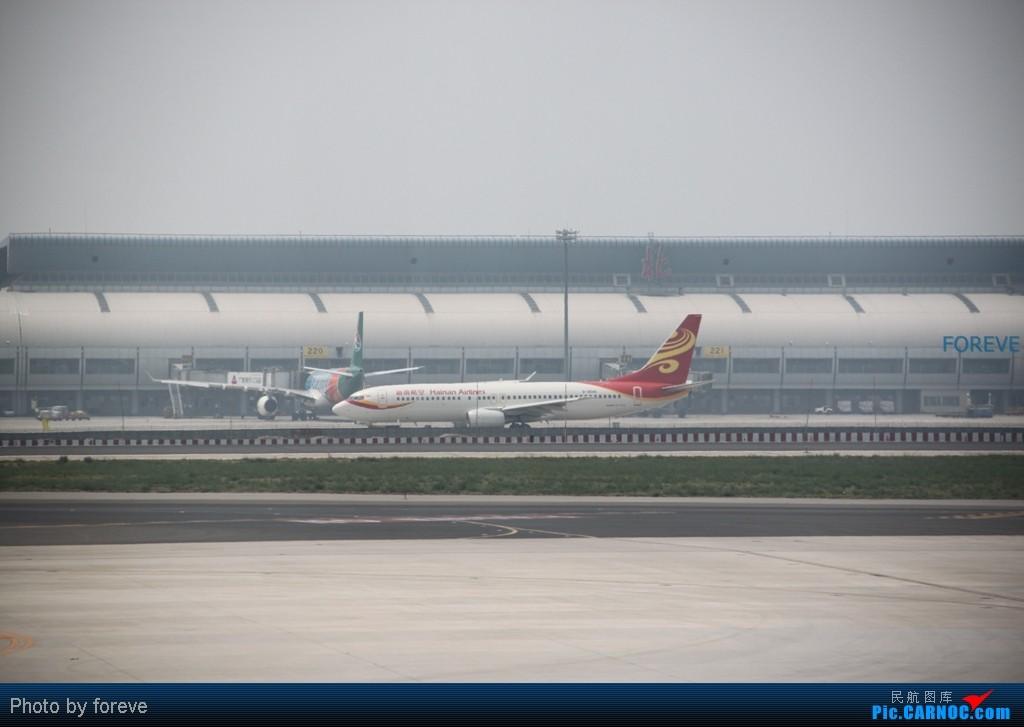 Re:[原创]发点藏货,6月去意大利时在首都机场侯机时拍的 BOEING 737-800 B-2646 中国北京首都机场
