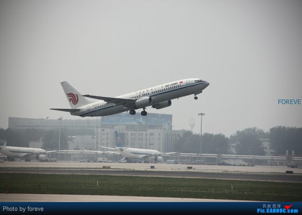 Re:[原创]发点藏货,6月去意大利时在首都机场侯机时拍的 BOEING 737-800 B-5175 中国北京首都机场