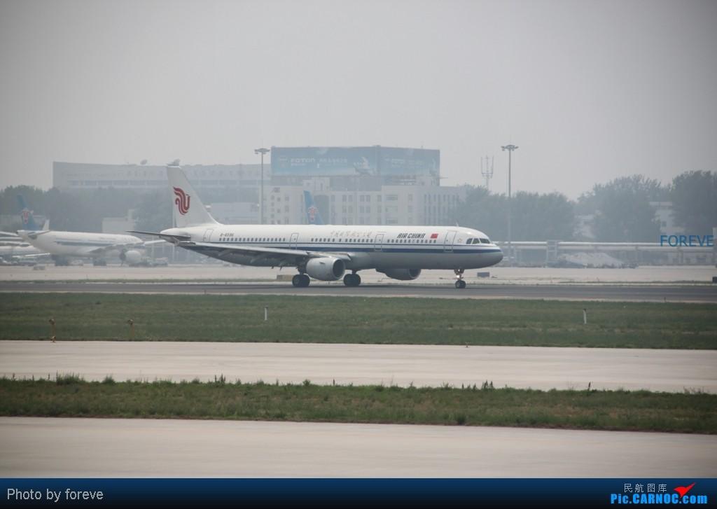 Re:发点藏货,6月去意大利时在首都机场侯机时拍的 AIRBUS A321-200 B-6596 中国北京首都机场