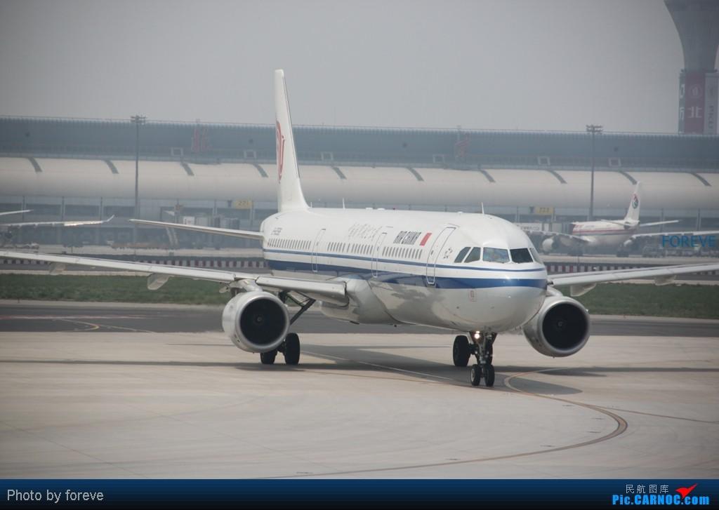 Re:[原创]发点藏货,6月去意大利时在首都机场侯机时拍的 AIRBUS A321-200 B-6596 中国北京首都机场