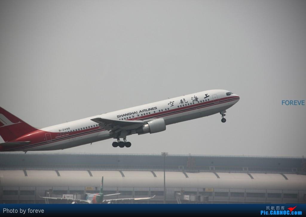 Re:[原创]发点藏货,6月去意大利时在首都机场侯机时拍的 BOEING 767-300 B-2498 中国北京首都机场