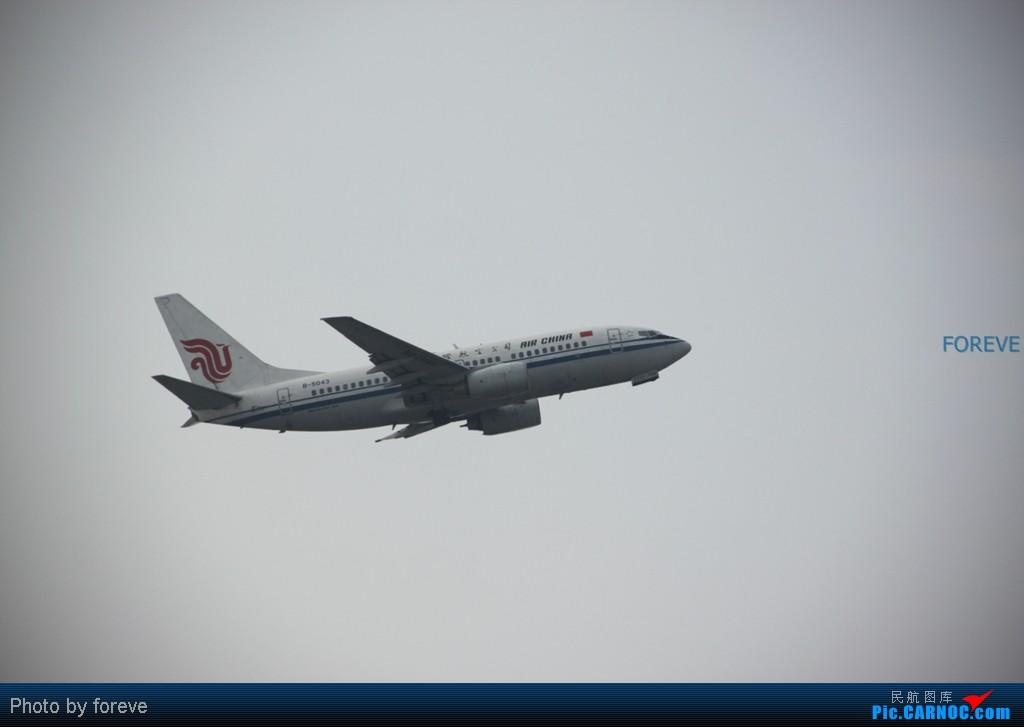 Re:[原创]发点藏货,6月去意大利时在首都机场侯机时拍的 BOEING 737-700 B-5043 中国北京首都机场