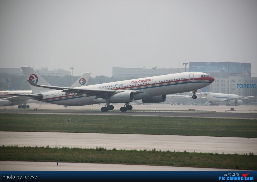 Re:[原创]发点藏货,6月去意大利时在首都机场侯机时拍的 AIRBUS A330-300 B-6125 中国北京首都机场