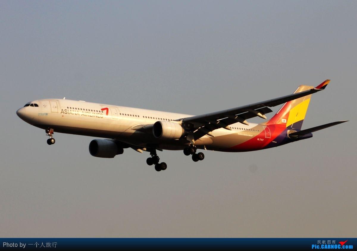 Re:[原创]PEK周末天气大变脸,各种偶遇各种第一次拍……吼吼 AIRBUS A330-300  中国北京首都机场
