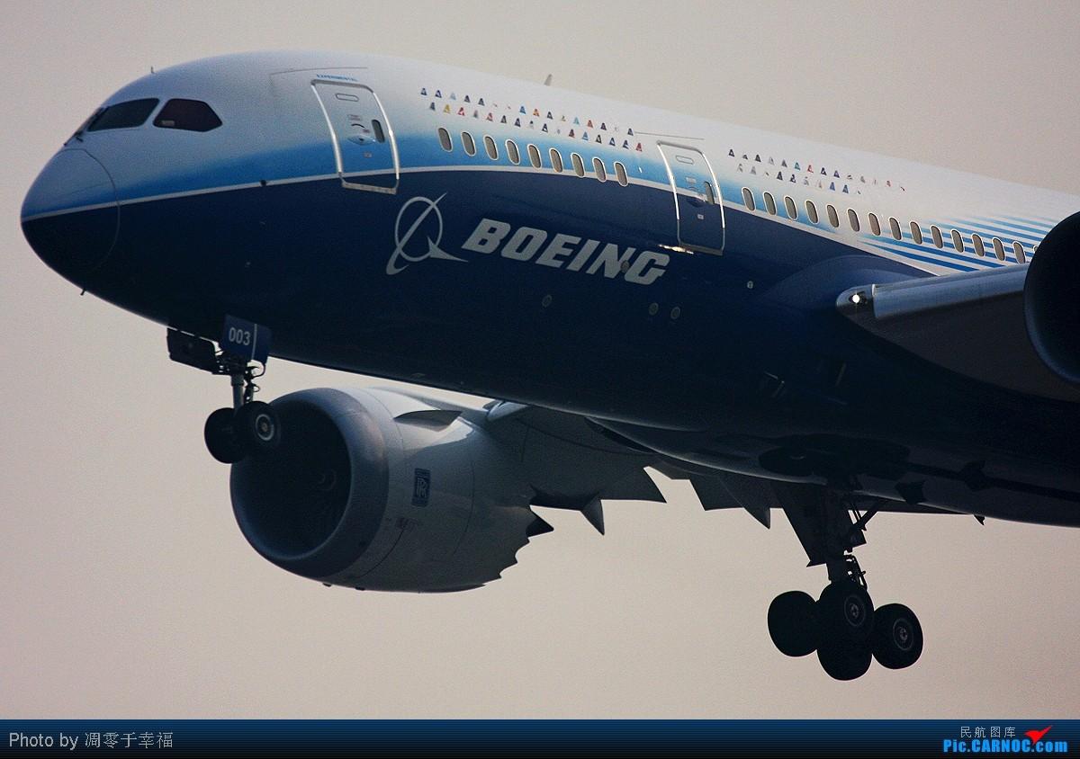 【BLDDQ】 [787梦想之旅·北京站]烂天挡不住大家的热情,欢迎来北京. BOEING 787 N787BX 北京首都国际机场