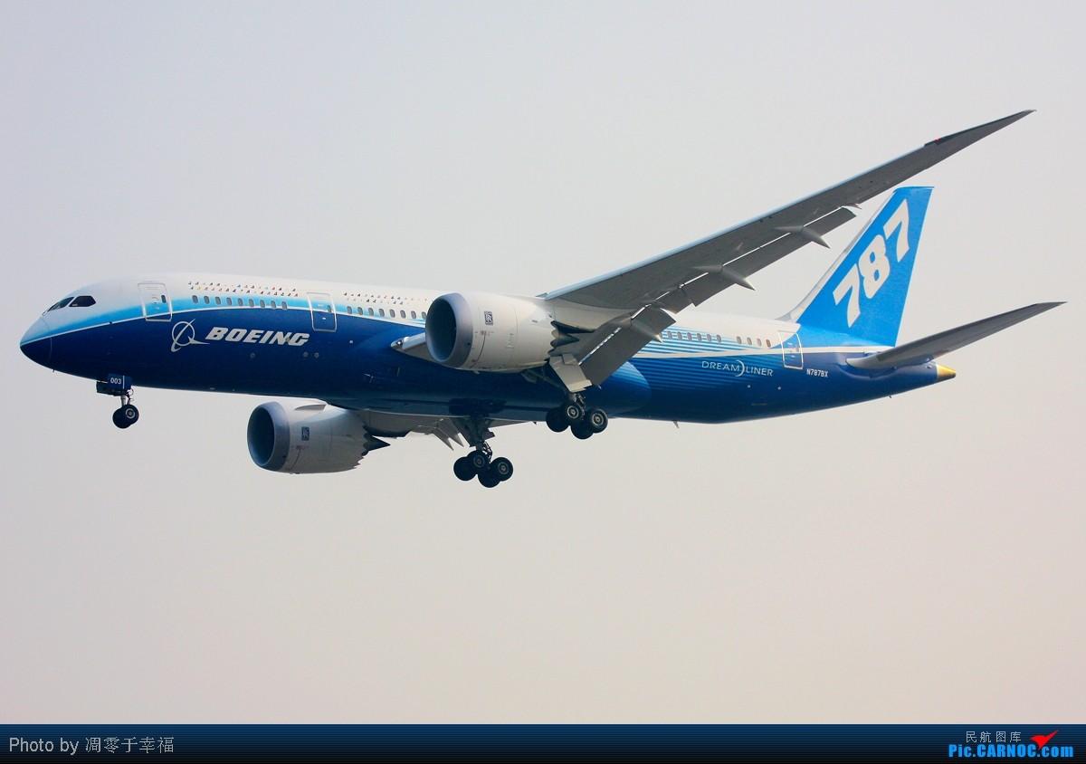 [787梦想之旅·北京站]烂天挡不住大家的热情,欢迎来北京. BOEING 787 N787BX 北京首都国际机场