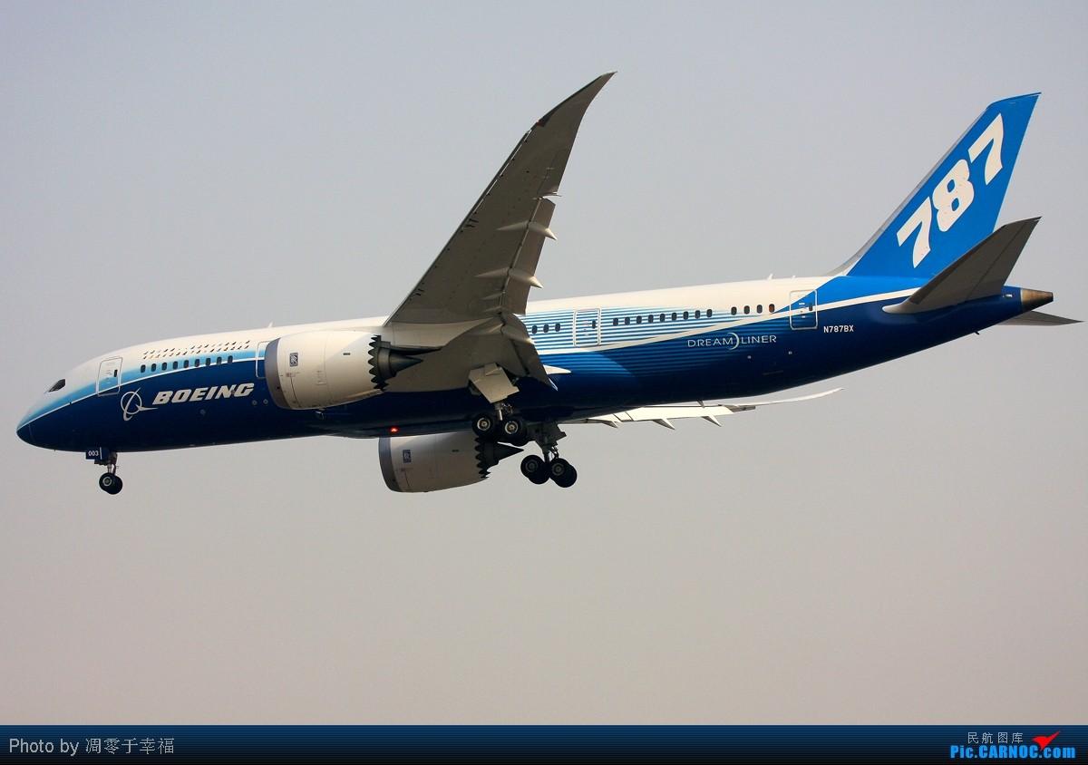Re:[原创]【BLDDQ】 [787梦想之旅·北京站]+烂天挡不住大家的热情 BOEING 787 N787BX 北京首都国际机场