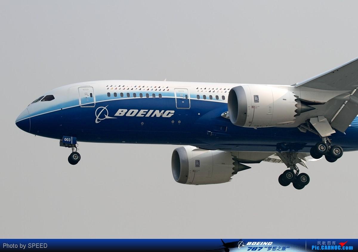 [原创][787梦想之旅·北京站]数数有多少航空公司购买了787 BOEING 787 N787BX 中国北京首都机场