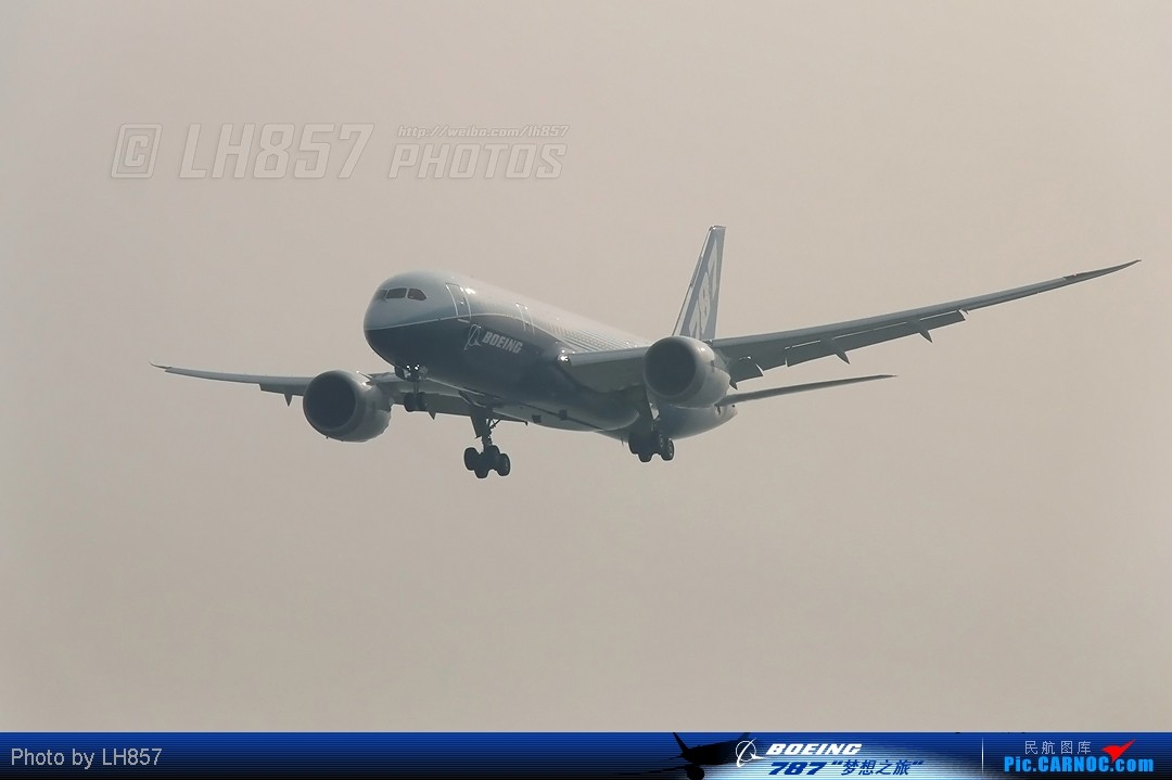 Re:[原创][787梦想之旅·北京站]烂天中的一抹蓝,787销魂的来了 BOEING 787 N787BX 中国北京首都机场