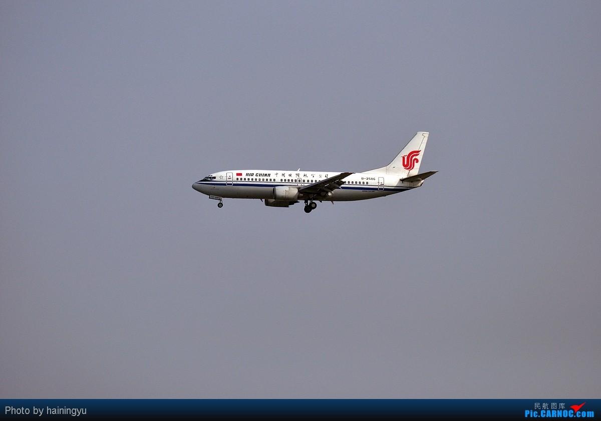 Re:继续PVG的一天 BOEING 767-300 B-2566 中国上海浦东机场