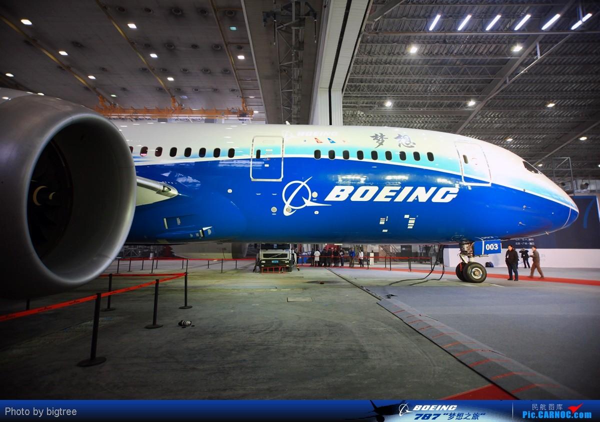 [原创][787梦想之旅·北京站] 全方位感受787 BOEING 787 N787BX 中国北京首都机场