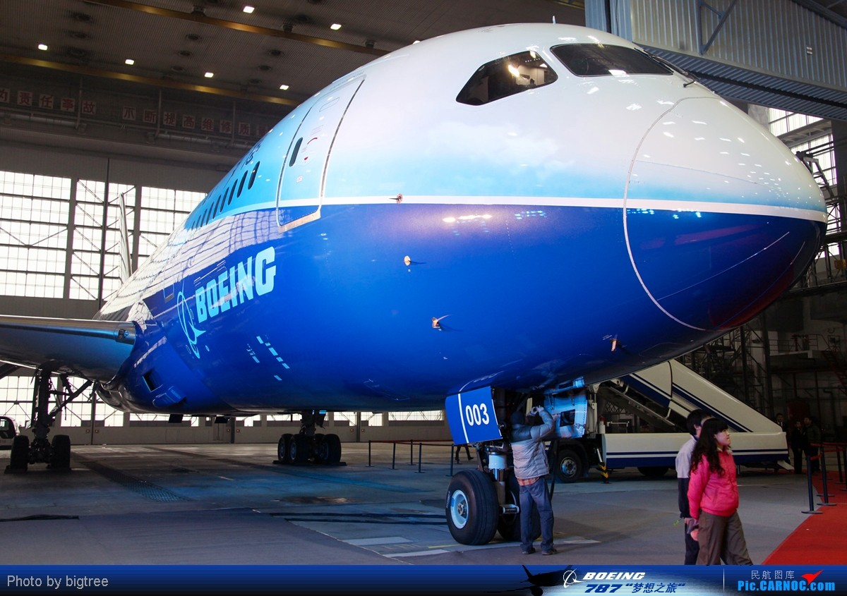 Re:[原创][787梦想之旅·北京站] 全方位感受787 BOEING 787 N787BX 中国北京首都机场
