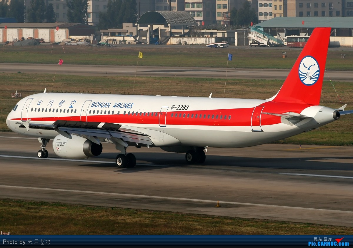 Re:[原创]【KMG】最近天气不给力,无法拍机,翻点杂图来发发 AIRBUS A321-100 B-2293 中国昆明巫家坝机场
