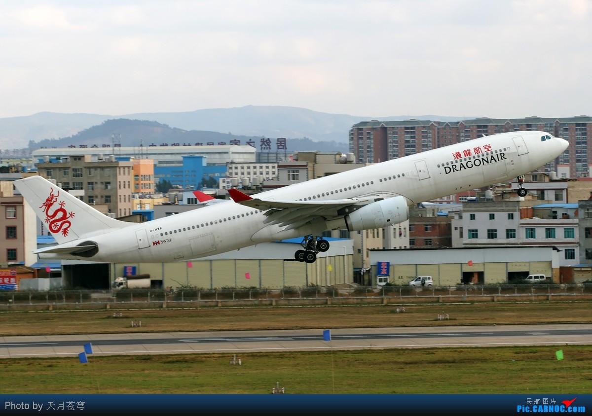 Re:[原创]【KMG】最近天气不给力,无法拍机,翻点杂图来发发 AIRBUS A330-300 B-HWK 中国昆明巫家坝机场
