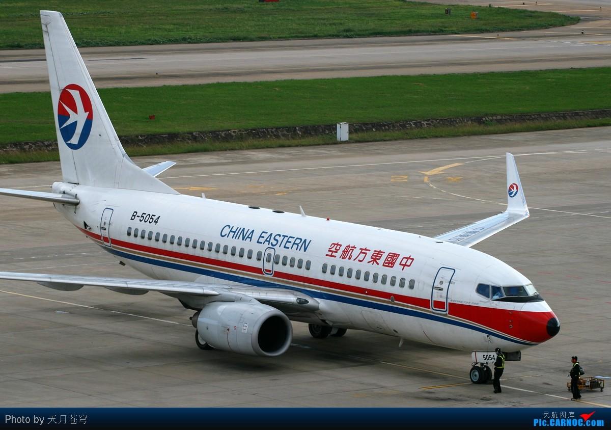 Re:[原创]【KMG】最近天气不给力,无法拍机,翻点杂图来发发 BOEING 737-700 B-5054 中国昆明巫家坝机场