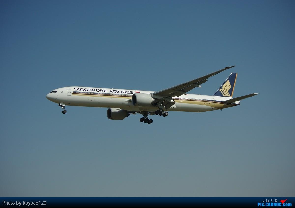 koyoco123  潜水多年  第一帖!各种时间各种地点 BOEING 777-300ER 9V-SWD 中国北京首都机场