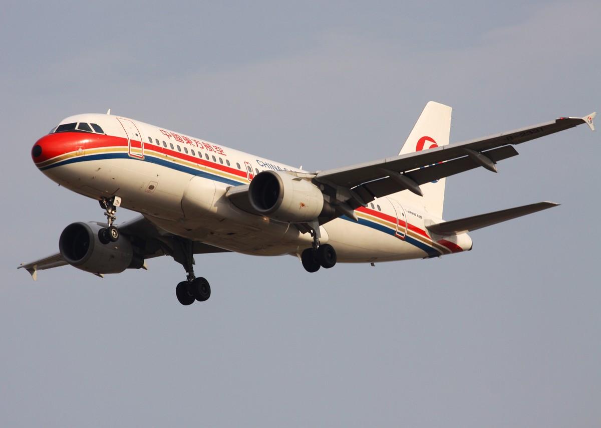 Re:[原创]年底,冒泡发图。 AIRBUS A319-100 B-2331 中国上海浦东机场