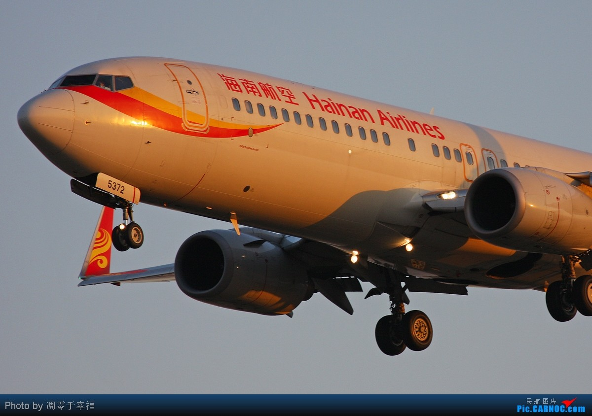 Re:[原创]【BLDDQ】冬日帝都--八卦台的寒风,冷.. BOEING 737-800 B-5372 中国北京首都机场