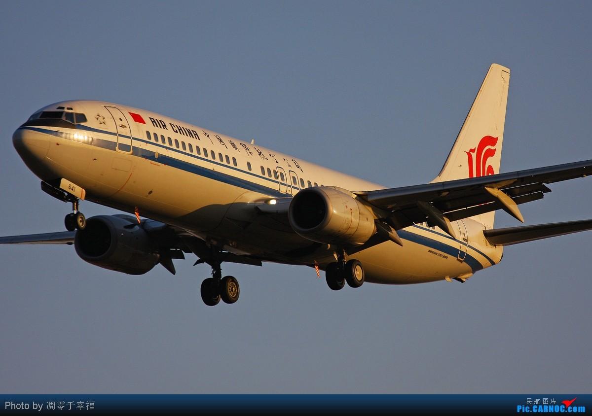 Re:[原创]【BLDDQ】冬日帝都--八卦台的寒风,冷.. BOEING 737-800 B-2641 中国北京首都机场