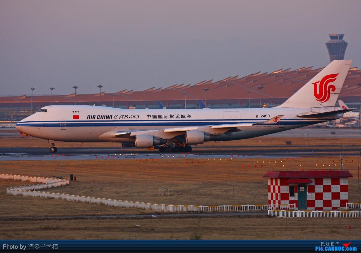 Re:[原创]【BLDDQ】冬日帝都--八卦台的寒风,冷.. BOEING 747-400 B-2409 中国北京首都机场
