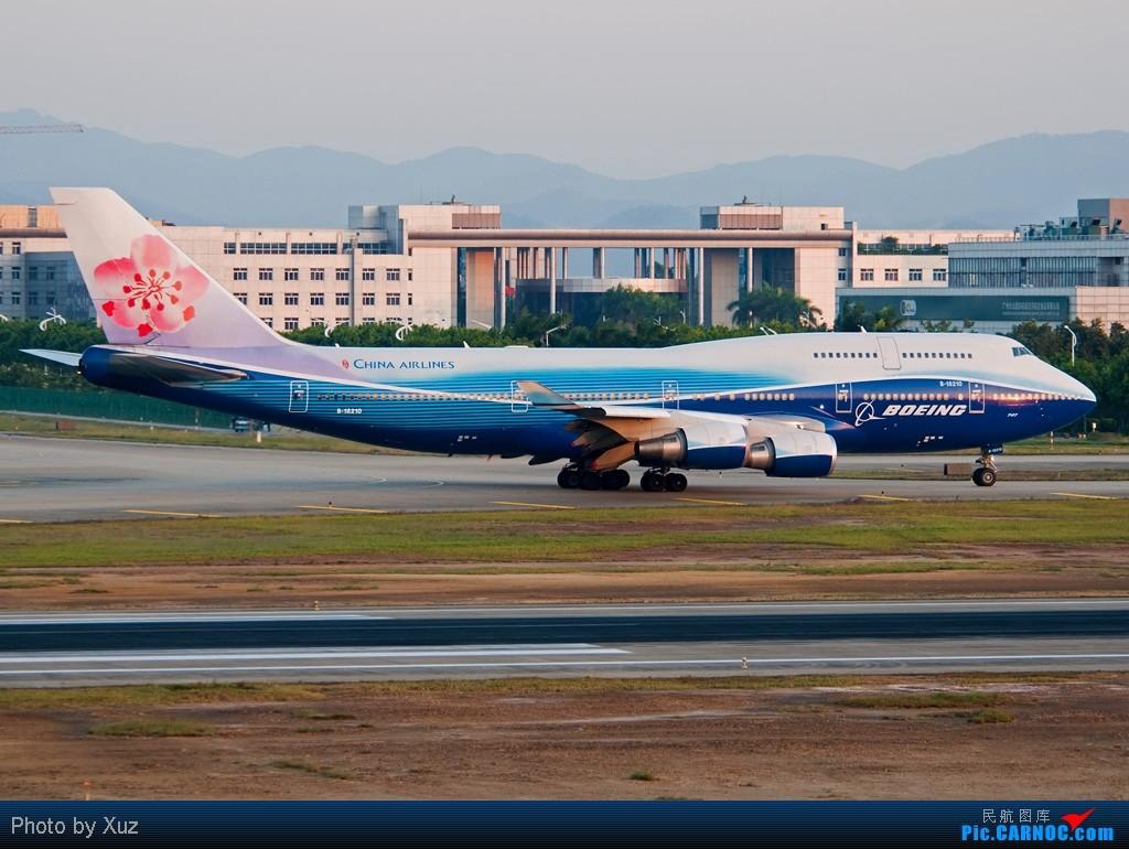 Re:[原创]继续梦想,747蓝鲸.广州 BOEING 747-400 B-18210 中国广州白云机场