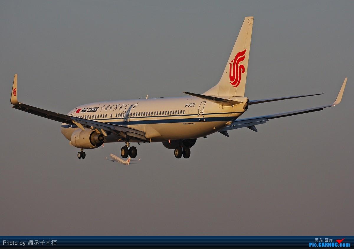 [原创]【BLDDQ】冬日帝都--八卦台的寒风,冷.. BOEING 737-800 B-5570 中国北京首都机场
