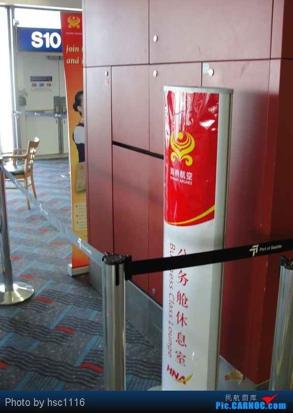 Re:[原创]5月份的回国,冷饭必须炒了。KMSP-KSEA-ZBAA-ZHHH.    美国西雅图机场