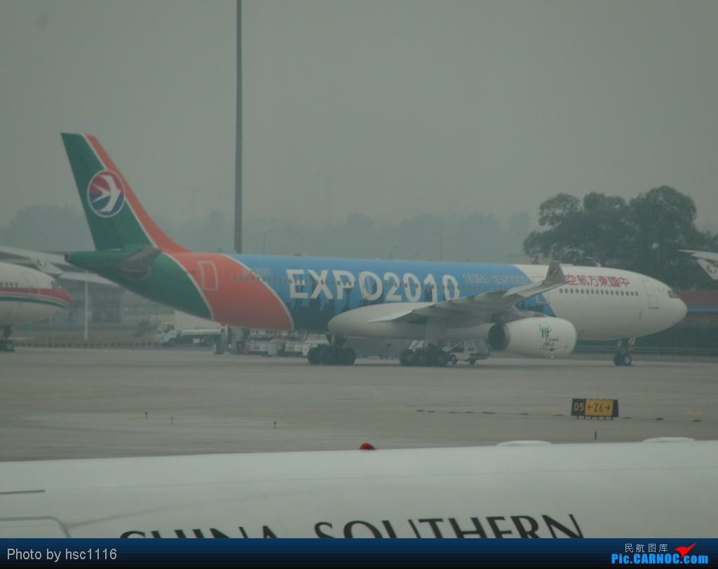 Re:[原创]5月份的回国,冷饭必须炒了。KMSP-KSEA-ZBAA-ZHHH. AIRBUS A330-300 B-6100 中国北京首都机场
