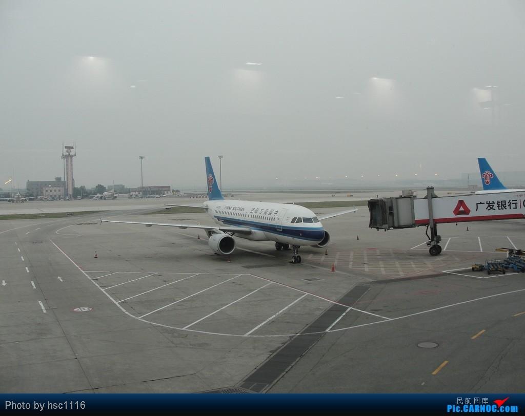 Re:[原创]5月份的回国,冷饭必须炒了。KMSP-KSEA-ZBAA-ZHHH. AIRBUS A319-100 B-6209 中国北京首都机场